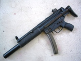 FTC HK MP5SD3