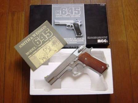 MGC Smith and Wesson M645
